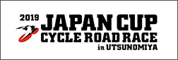 JAPAN CUP CYCLE ROAD RACE